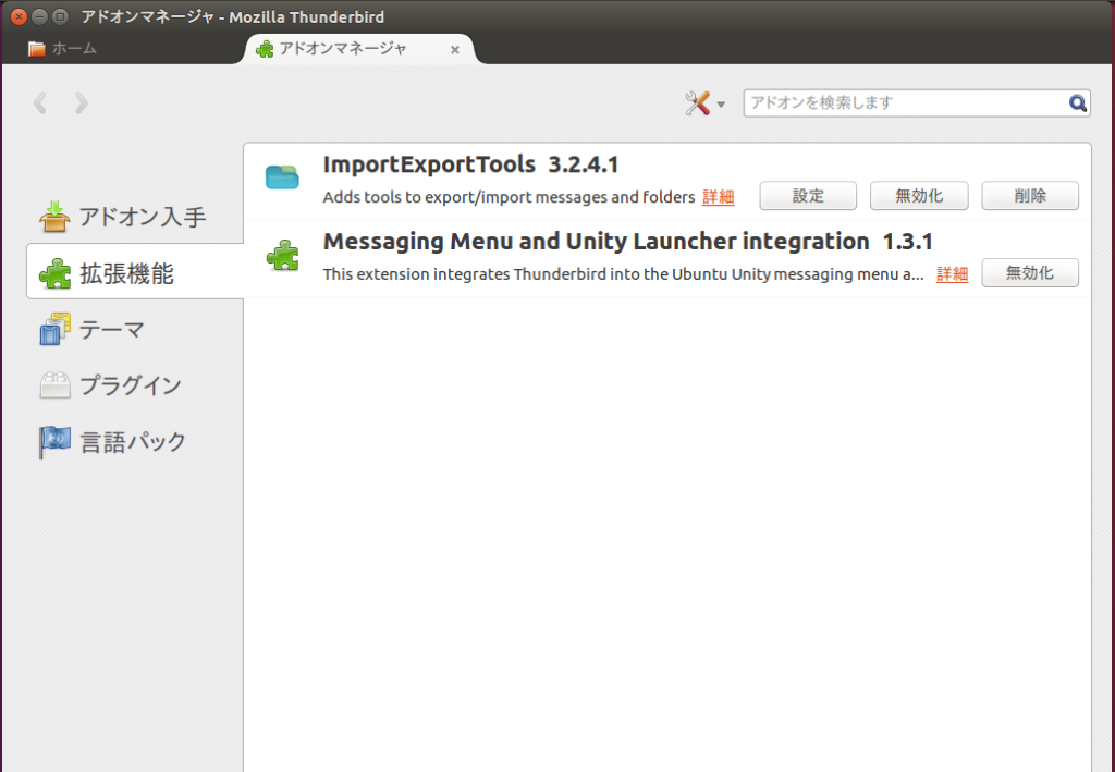 IEManager1