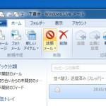 ランサムウェア 「Document2」 来たー!!  (対処編)