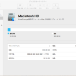 TimeMachine用外付けハードディスクが初期化出来ない!!(OSX10.13 HiSiera)