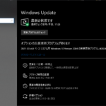 Windows10アップデート後印刷できないからの印刷にゴミが....